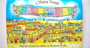 Top Rosh Hashanah Blessings Greetings