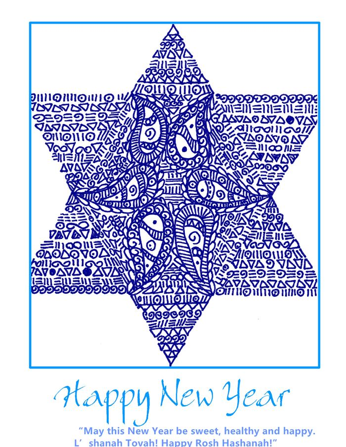 Meaningful Rosh Hashanah Greetings For Jewish Friends