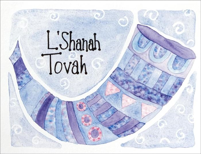 Beautiful Personalized Rosh Hashanah Greeting Cards