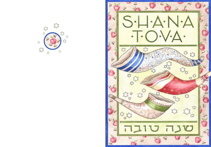 Best Personalized Rosh Hashanah Greeting Cards