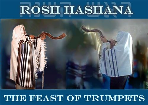 Meaningful Proper Greeting During Rosh Hashanah