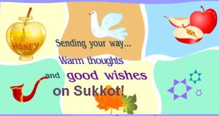 Best Free Happy Sukkot Greeting Cards