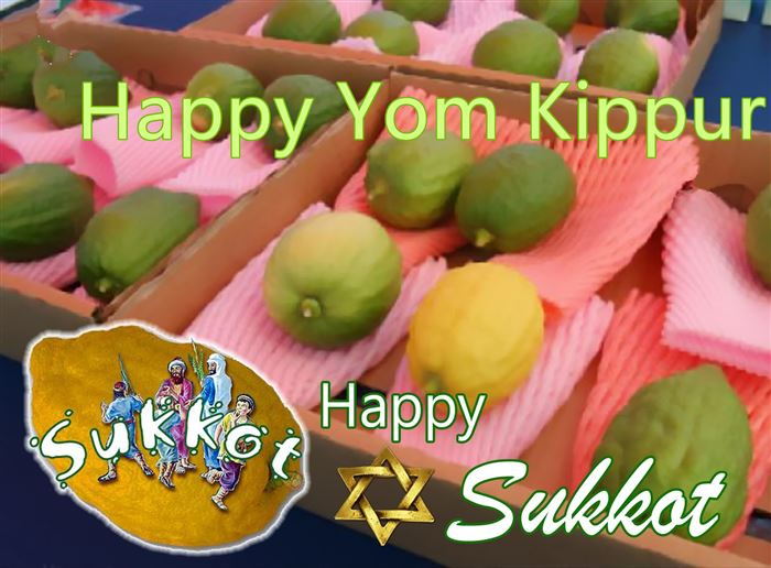 Free Beautiful Happy Sukkot Greeting Ecards