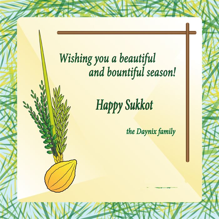 Inspirational Happy Sukkot Greeting Wishes