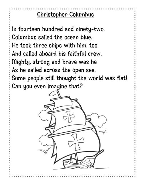 Famous Columbus Day Poems For First Graders