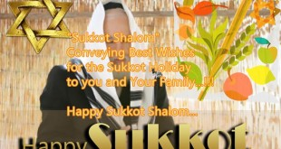 Free Beautiful Greeting Cards For Sukkot