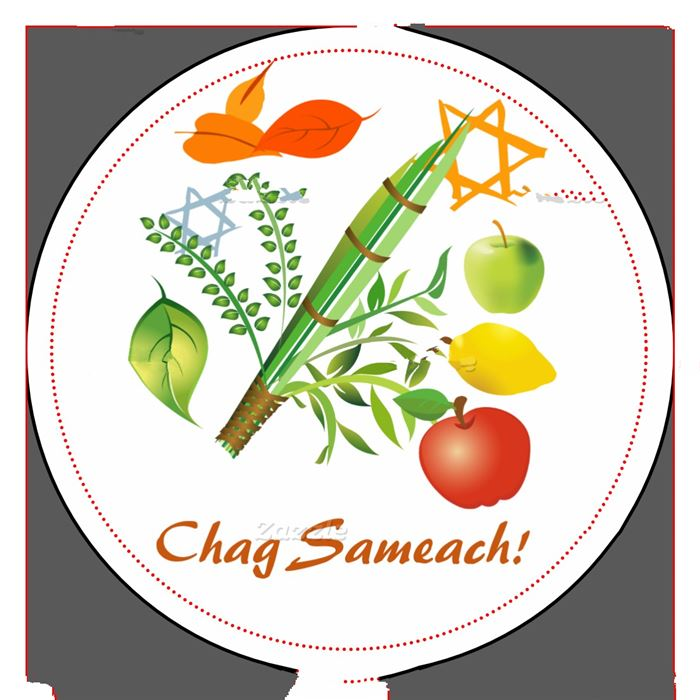 Meaningful Happy Sukkot Greetings Chag Sameach