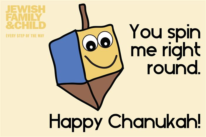 Unique Happy Sukkot Greetings Chag Sameach