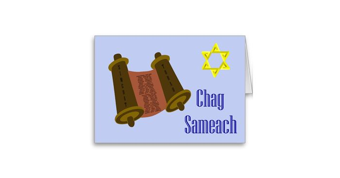 Best Happy Sukkot Greetings Chag Sameach