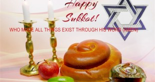 Meaningful Prayers For First Night Of Sukkot