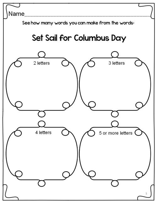Easy Columbus Day Lesson Plans Middle School