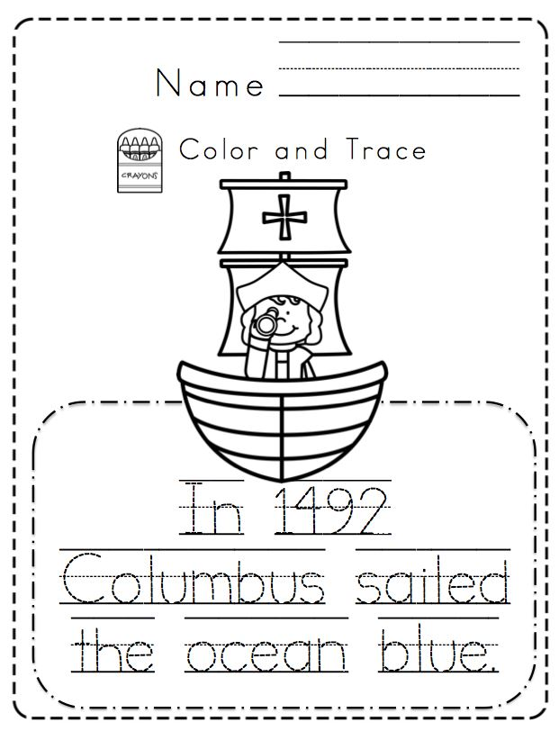Unique Columbus Day Worksheets For First Grade