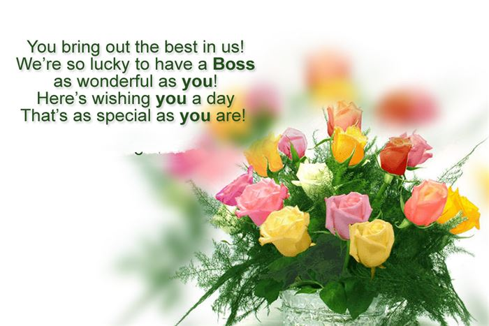 Unique Happy Boss's Day Quotes Messages