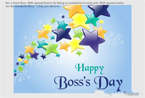 Short Happy Boss's Day Wishes SMS