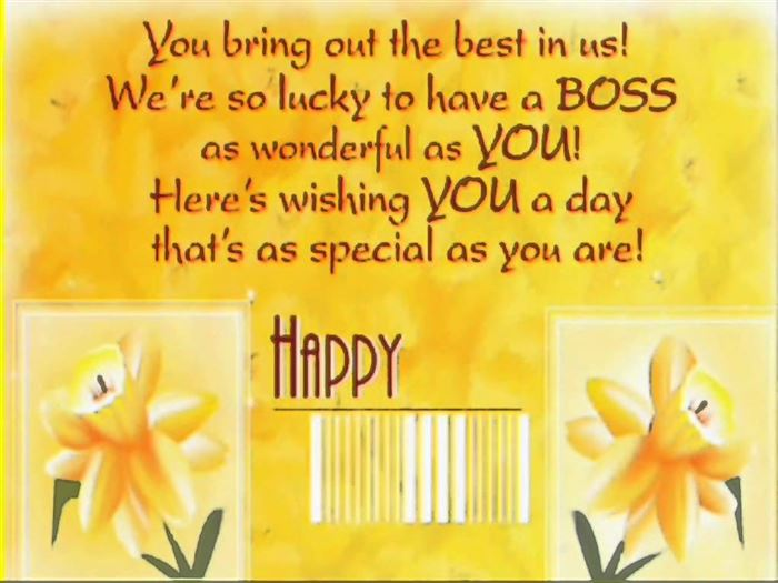 Best Inspirational Happy Boss's Day Quotes