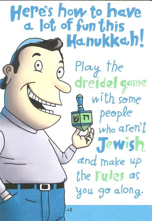 Best Funny Happy Hanukkah Quotes
