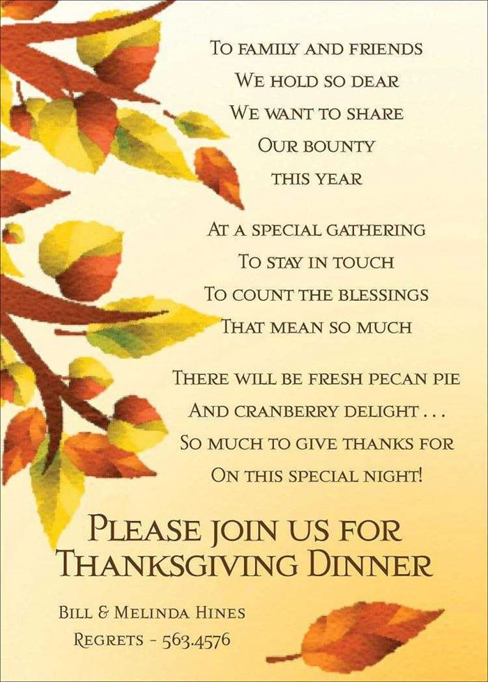 Meaningful Happy Thanksgiving Party Invitation Message
