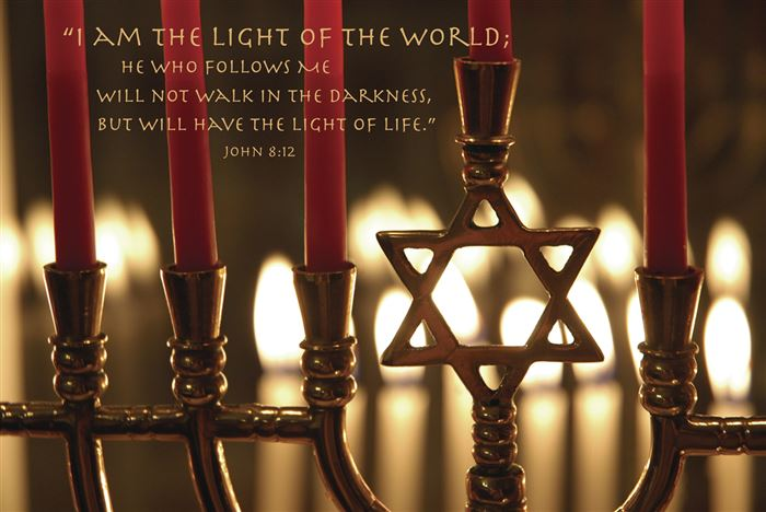 Best Messianic Happy Hanukkah Prayers