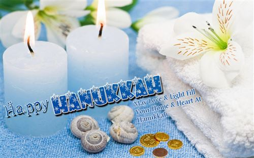 Unique Happy Hanukkah Quotes For Friends