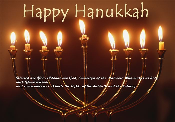 Short Happy Hanukkah Blessings For First Night