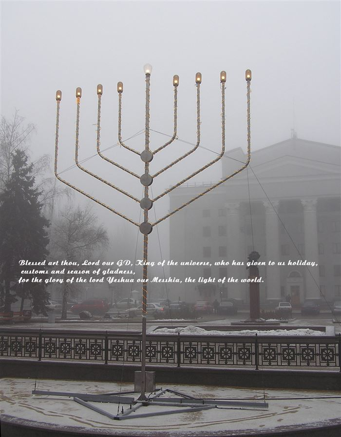 Meaningful Happy Hanukkah Blessings In English For First Night