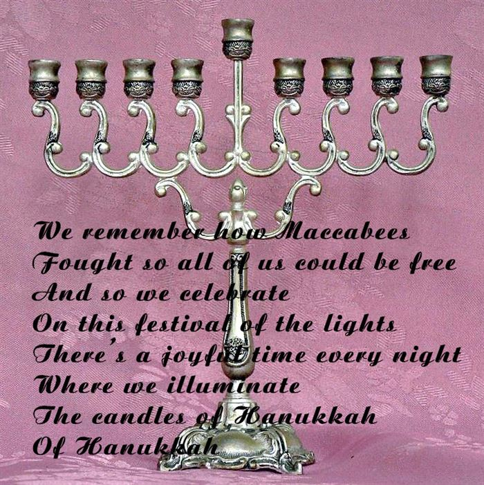 Short Happy Hanukkah Blessings Lyrics In English