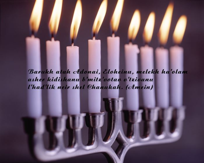 Meaningful Happy Hanukkah Blessings Lyrics In English
