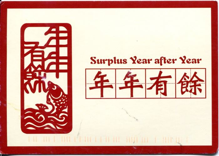 Meaningful Chinese New Year Greeting In Chinese Words