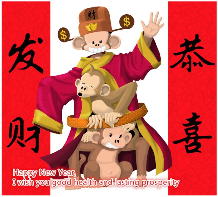 Meaningful Chinese New Year Monkey Quotes