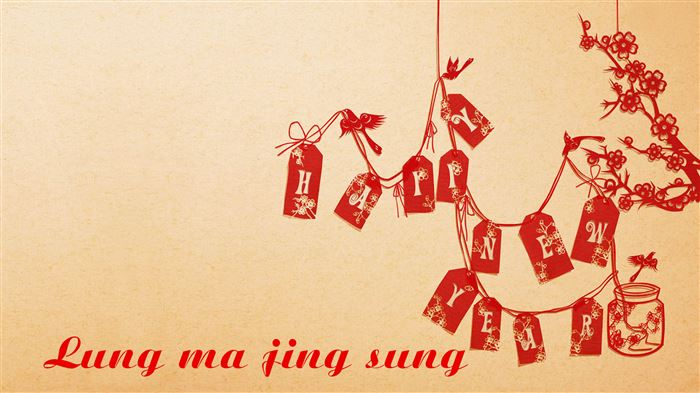 Best Chinese New Year Wishes In Cantonese