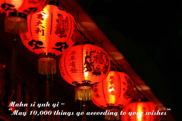 Meaningful Chinese New Year Wishes In Cantonese