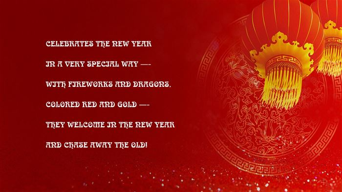 Best Free Chinese New Year Poems For Elementary