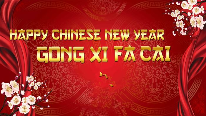 Best Happy Chinese New Year Greetings In Chinese Characters