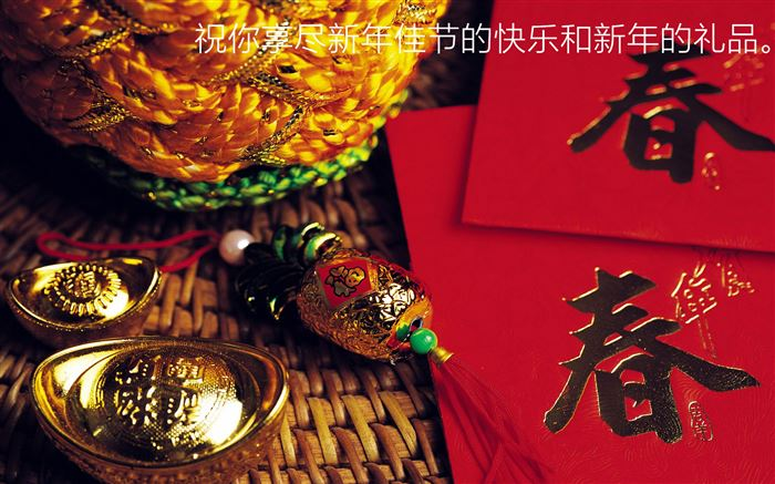 Best Happy Chinese New Year Greetings In English