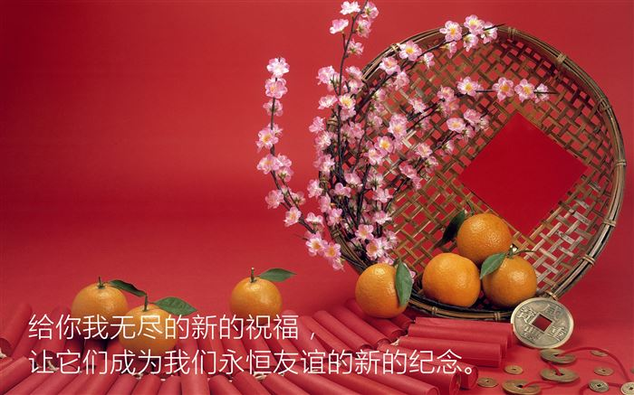 Meaningful Happy Chinese New Year Greetings In English