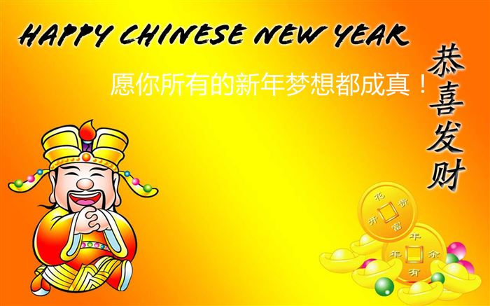 Unique Happy Chinese New Year Wishes In Chinese Characters