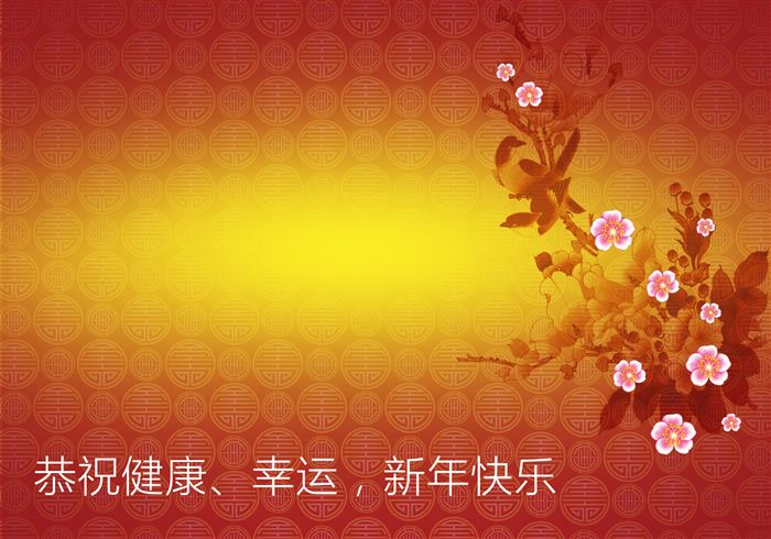 Best Wishes For Chinese New Year In English