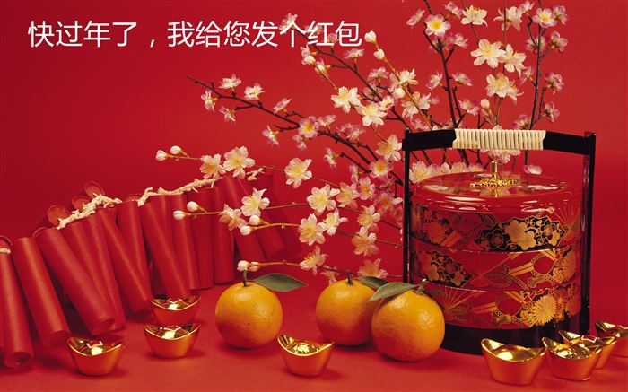 Best Wishes For Chinese New Year In Mandarin