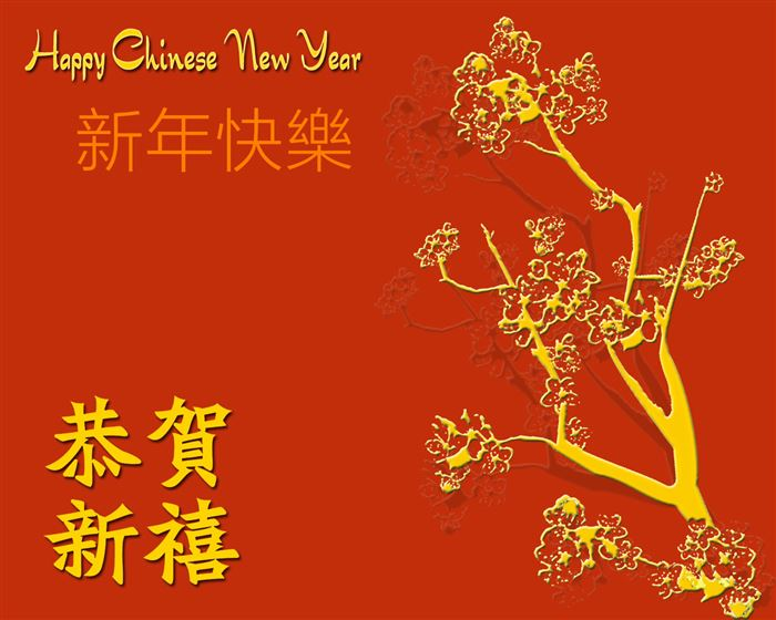 Easy Chinese New Year Greetings In Mandarin For Business