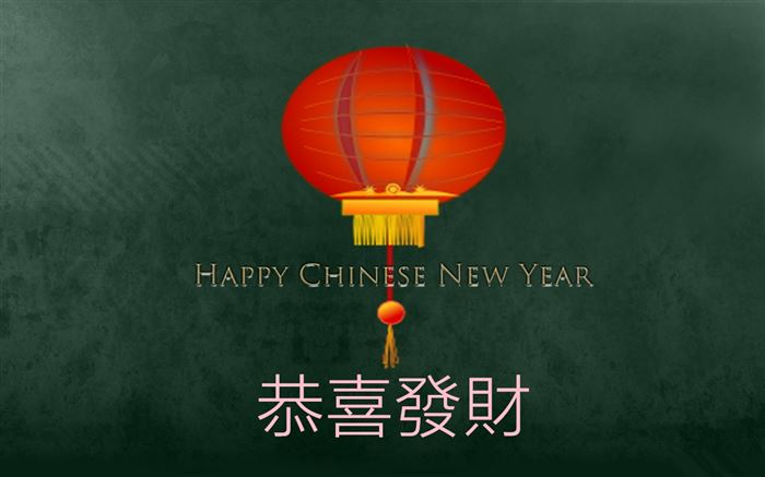 Meaningful Chinese New Year Greetings In Mandarin For Business