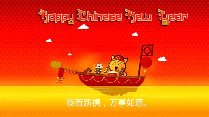 Easy Chinese New Year Greeting Card Phrases