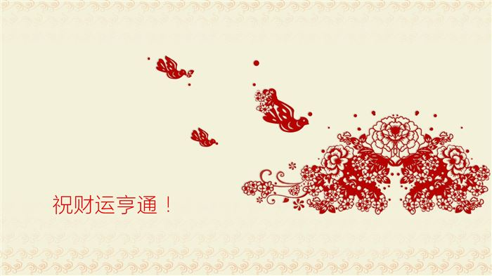 Easy Chinese New Year Greeting Phrases In Chinese