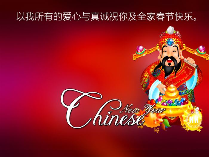 Meaningful Chinese New Year Greeting Phrases In Chinese