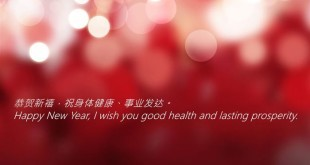 Famous Chinese New Year Greetings Quotes In Mandarin