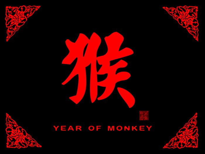 Meaningful Greeting For Chinese New Year Monkey