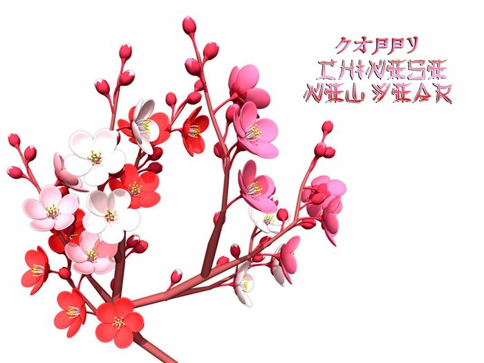 Simple To Write Chinese New Year Greetings In Chinese