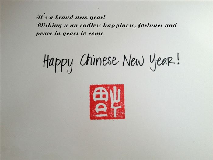 Meaningful Chinese New Year Messages Greetings In English