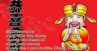 Short Chinese New Year Quotes In English