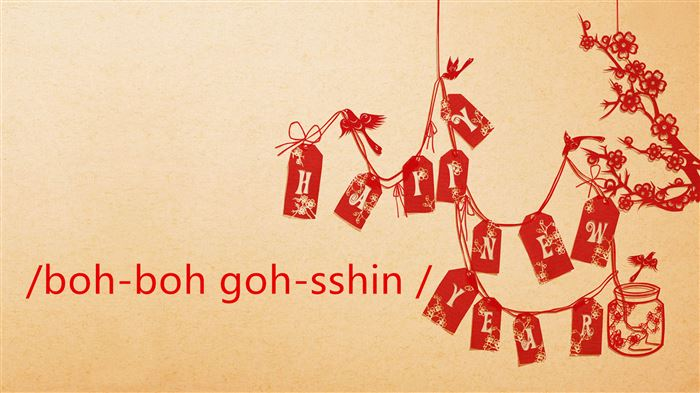 Top Chinese New Year Greeting Phrases Cantonese