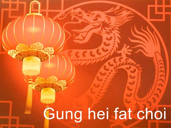 Short Chinese New Year Quotes In Cantonese